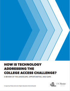 Which digital tools help students pursue higher education